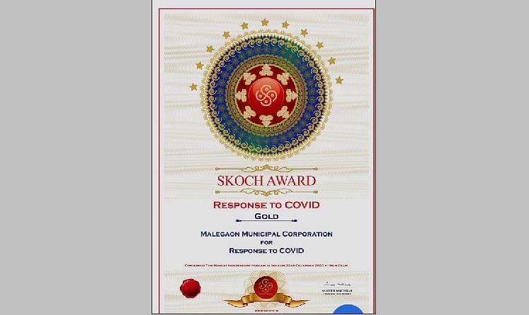 मालेगाव मनपास 'स्कॉच गोल्ड' पुरस्कार जाहीर