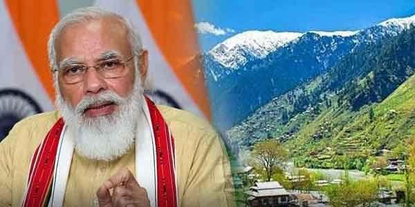 जम्मू-काश्मीरसाठी आयुष्यमान भारत योजना लागू, जाणून घ्या काय योजना?