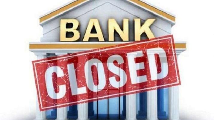 लवकरात लवकर उरकून घ्या बँकेची कामं!
