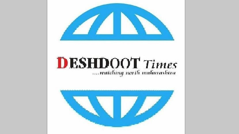 Deshdoot Times E Paper, 6 December 2020