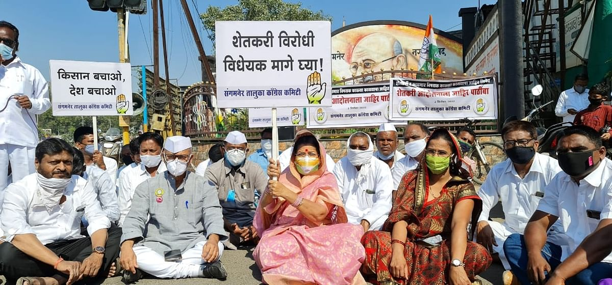 दिल्लीतील शेतकर्यांच्या आंदोलनाला पाठिंब्यासाठी संगमनेरात काँग्रेसची धरणे