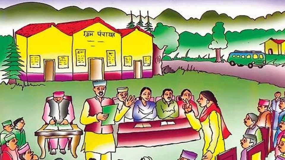 ग्रामपंचायतींना बँकेत खाते उघडणे अनिवार्य