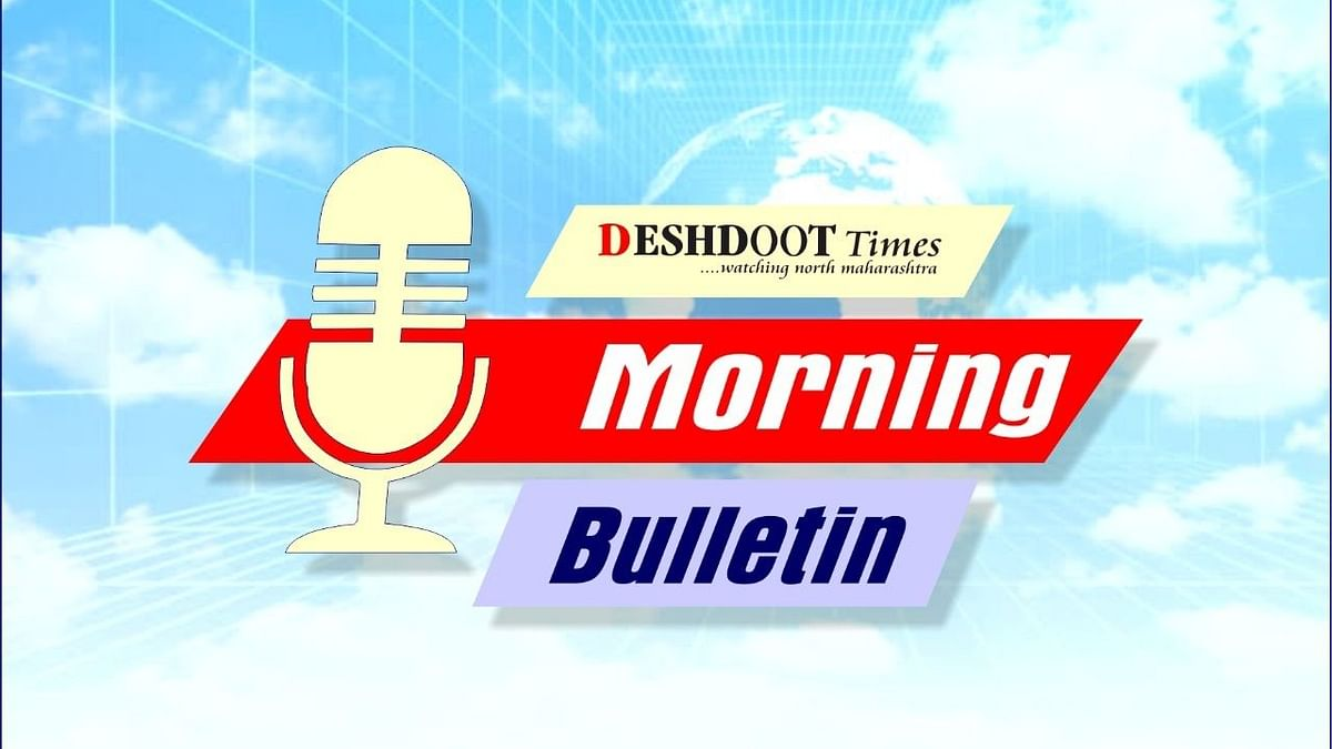Deshdoot Times Morning Bulletin, (10 April 2021)
