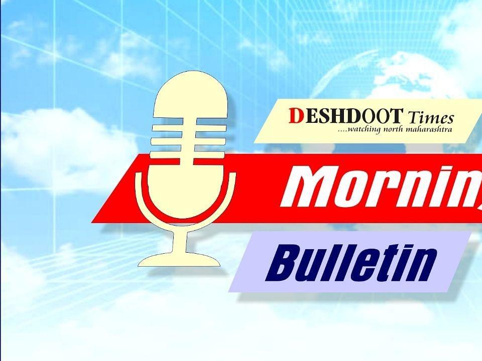 Deshdoot Times Morning Bulletin (Date : 29 May 2021)
