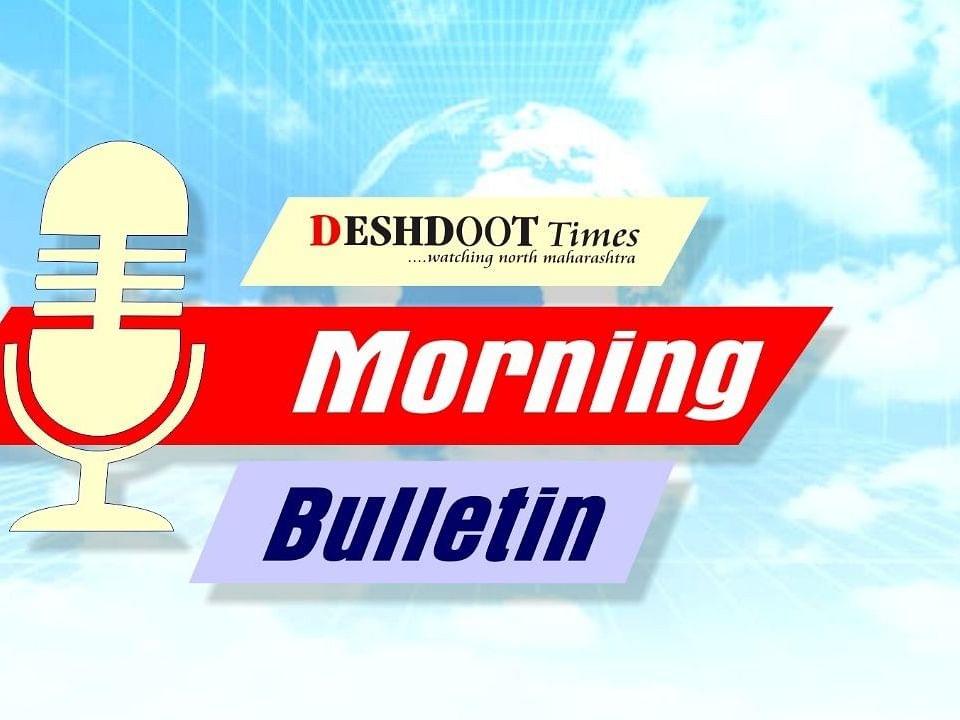 Daily Deshdoot Times Morning Bulletin 13 May 2021
