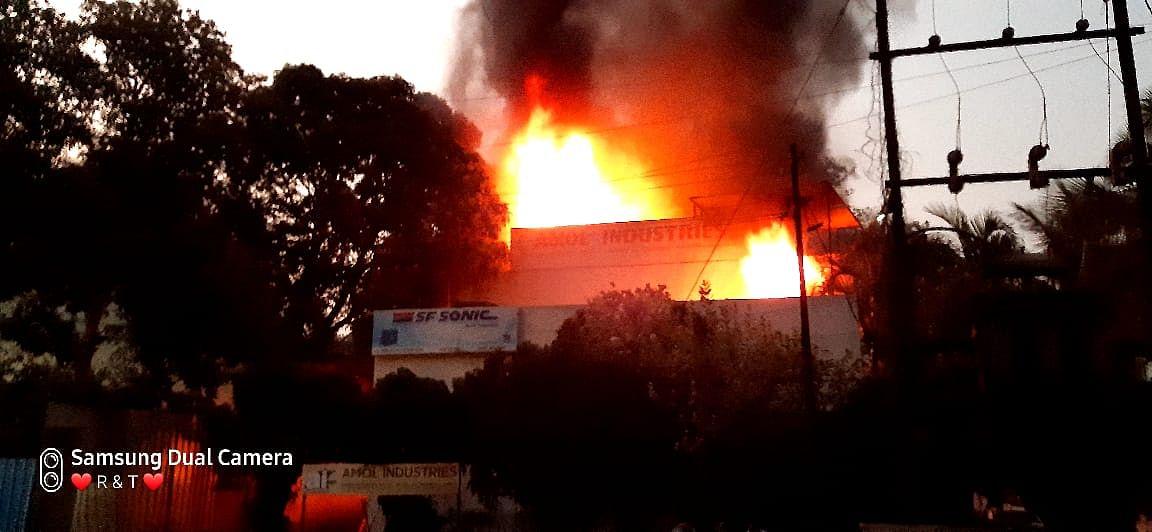 अंबड औद्योगिक वसाहतीत आग: कोट्यवधींचे नुकसान