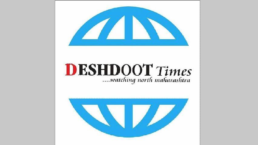 Deshdoot Times e paper, 09 February 2021
