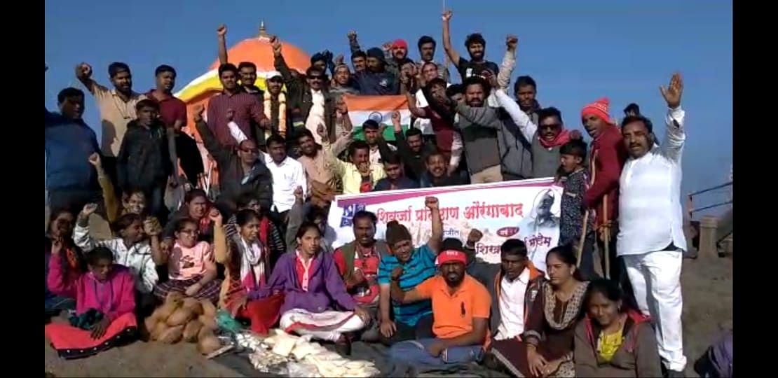 Specially abled celebrate New Year on Kalsubai