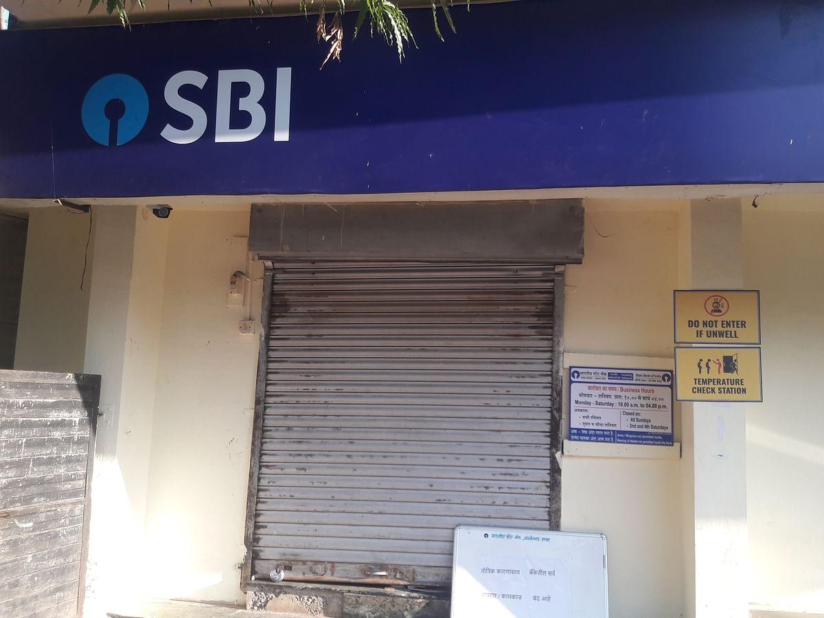 त्र्यंबकेश्वरला स्टेट बँक शाखेत चोरी