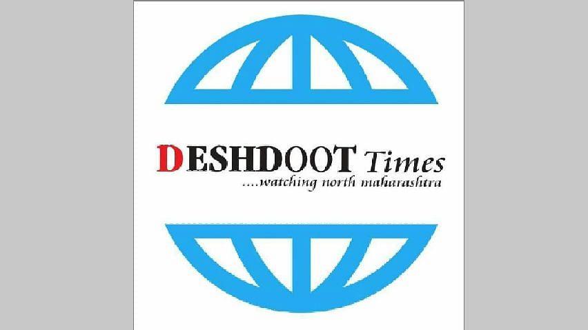 Deshdoot Times E Paper, 10 January 2021