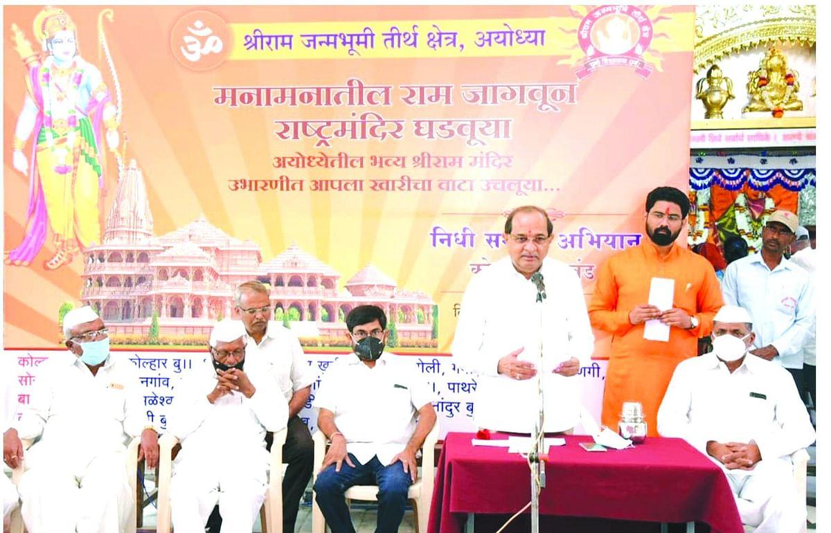 राम मंदिर हा एकात्मतेचा मानबिंदू - आ. विखे