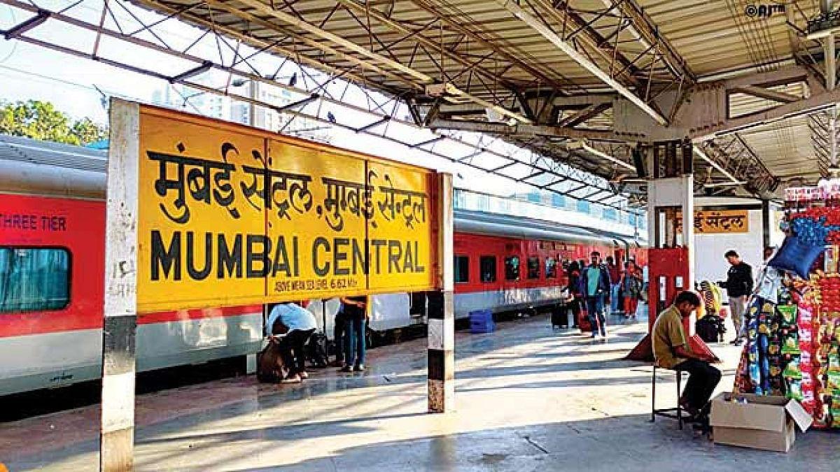 'मुंबई सेंट्रल टर्मिनस'चे नामांतर होणार