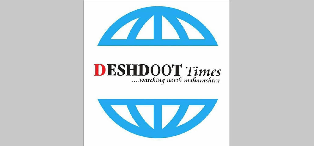Deshdoot Times e paper, 05 January 2021