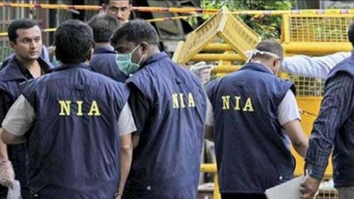 NIA being used against farmers: Mehbooba