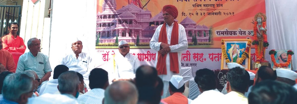 राम मंदिर निधी संकलनात पक्ष, जात, धर्म यांचा विचार करु नका