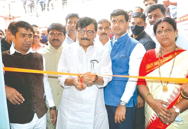 Medical help cell inaugurated