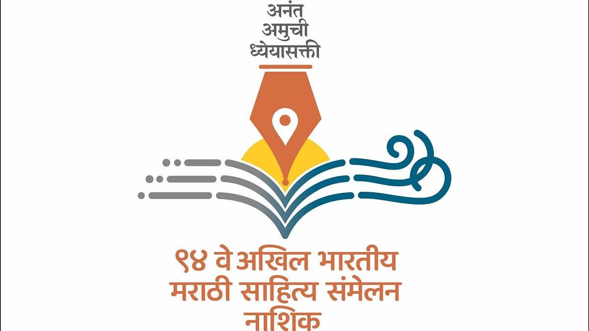94th All India Marathi literary convention postponed