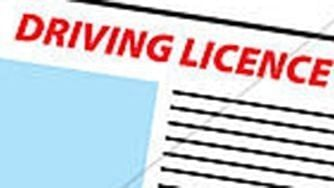 New rules for issuance of a license