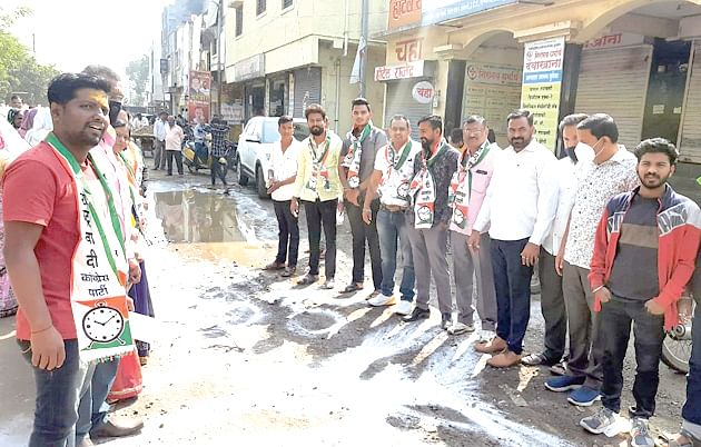 NCP draws rangoli to protest delay in pipeline work