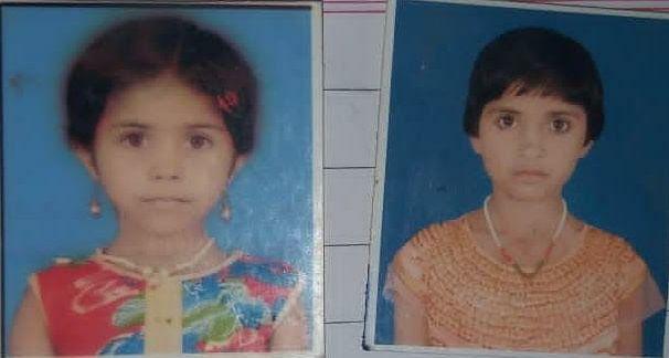 पाणी घेण्यासाठी गेलेल्या दोघं बहिणींचा विहिरीत पडून मृत्यू