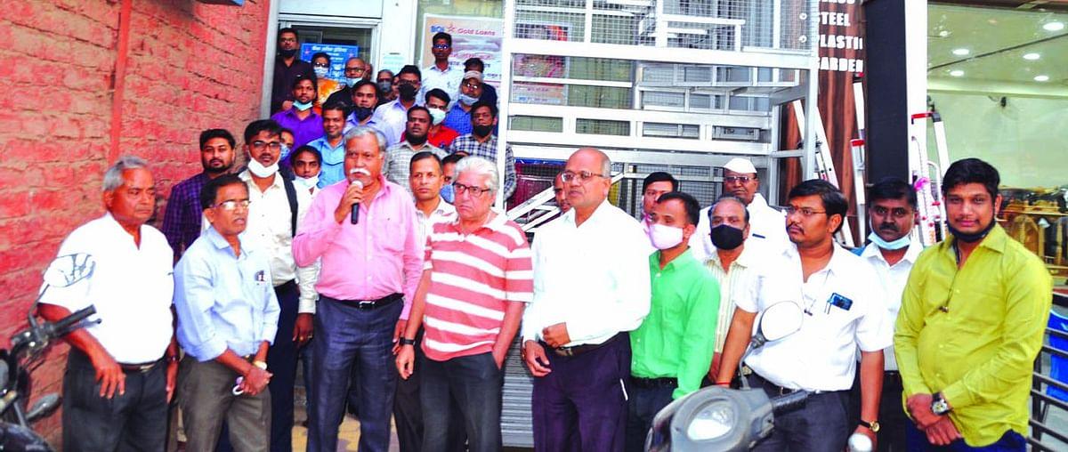 बँक खाजगीकरण विरोधात अधिकारी-कर्मचार्यांची निदर्शने