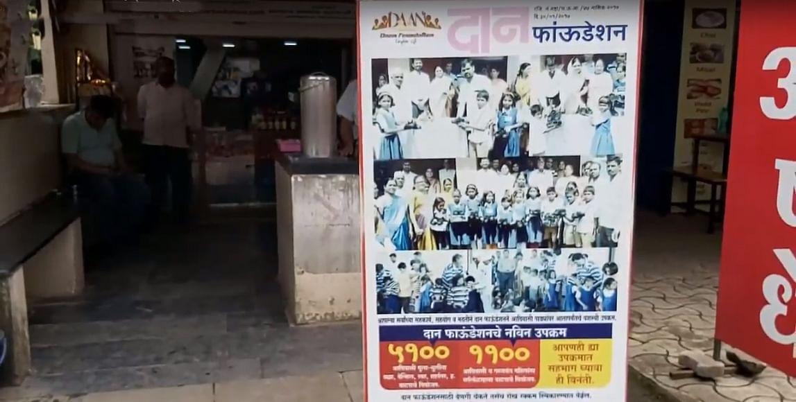 Video Story : आदिवासी विद्यार्थ्यांसाठी झटणारा अवलिया 'मधुकाका' शर्मा
