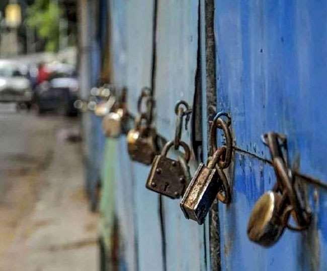 आज भारत बंद; वाचा कोणत्या सेवांवर होणार परिणाम