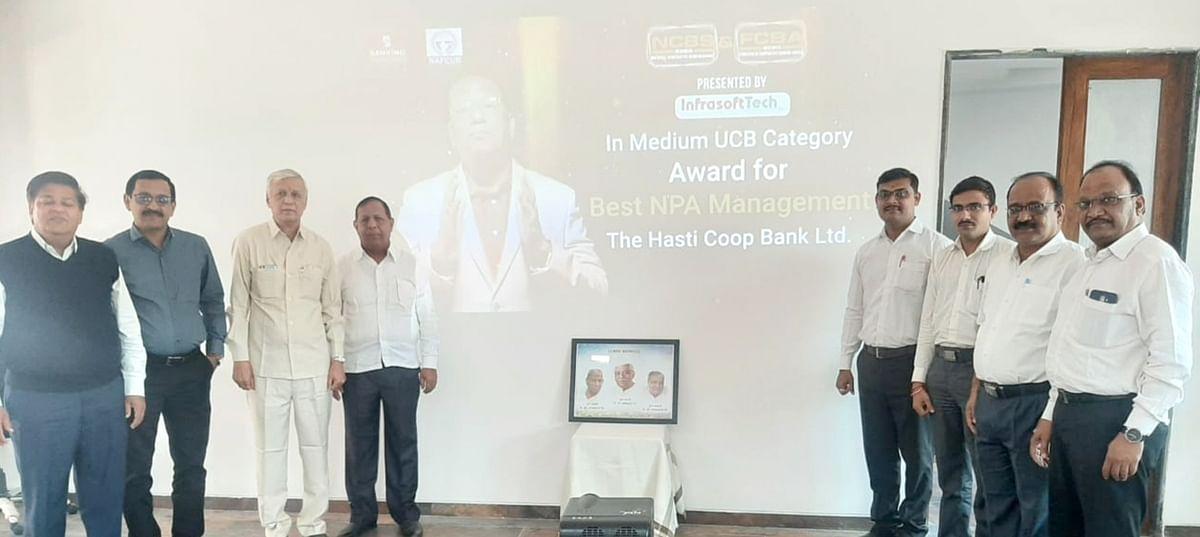 हस्ती बँकेला 'बेस्ट एनपीए मॅनेजमेंट' राष्ट्रीय पुरस्कार