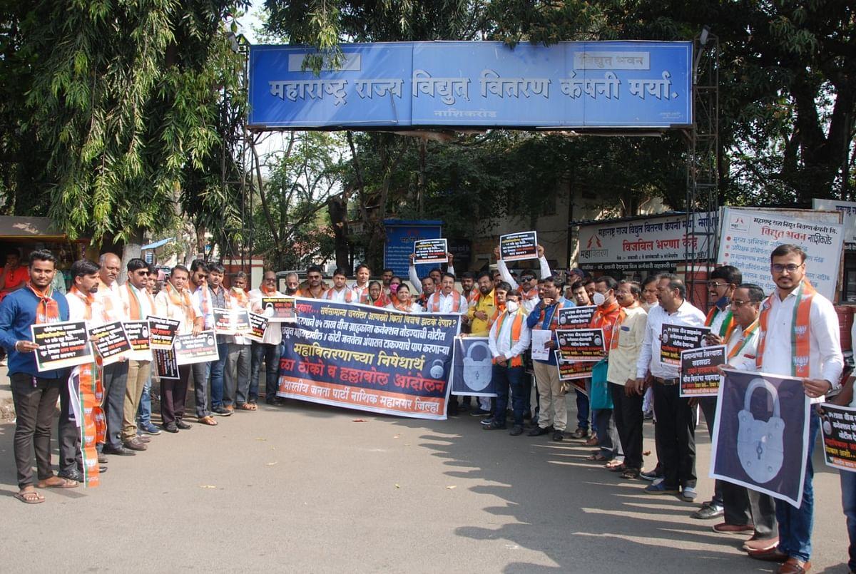 महावितरण कार्यालयावर भाजपकडून आंदोलन; टाळेही ठोकले