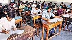 Universities are out of NAAC grade