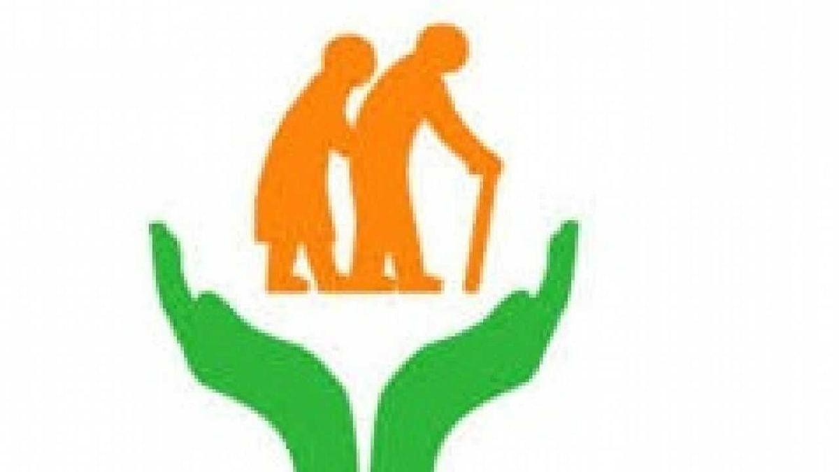 संजय गांधी निराधार योजनेतील लभार्थ्यांची चौकशी करा