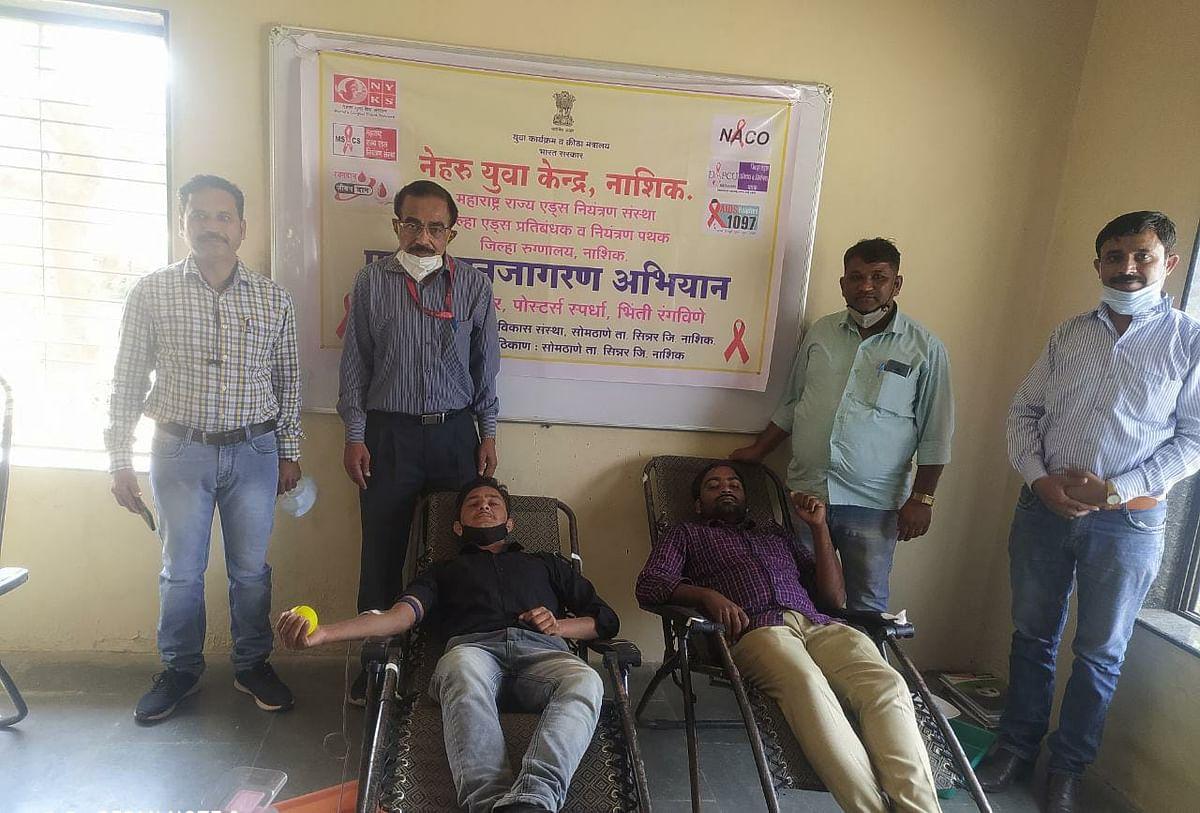 सिन्नर : सोमठाणे येथे  २५ रक्तदात्यांनी केले रक्तदान