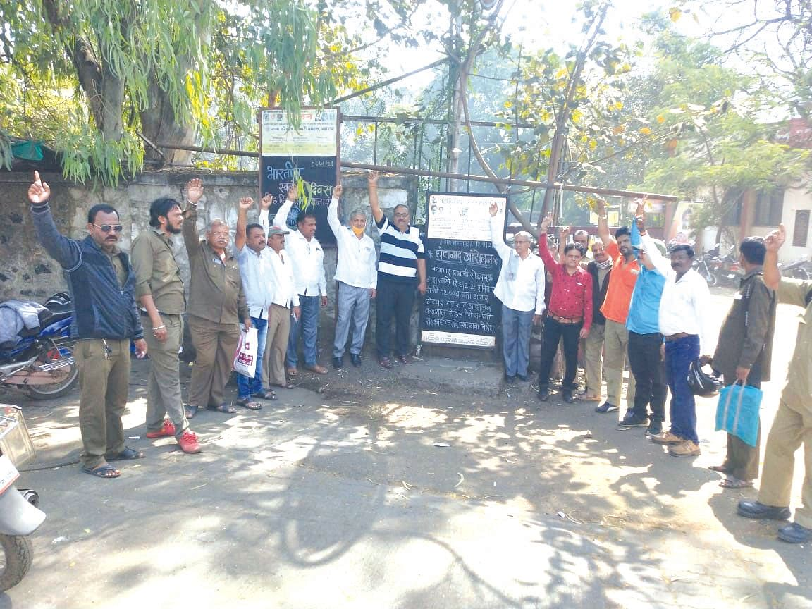 MSRTC employees stage agitation