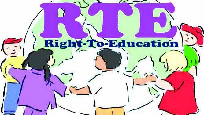 आरटीई अंतर्गत ४४१ शाळांनी नोंदणी