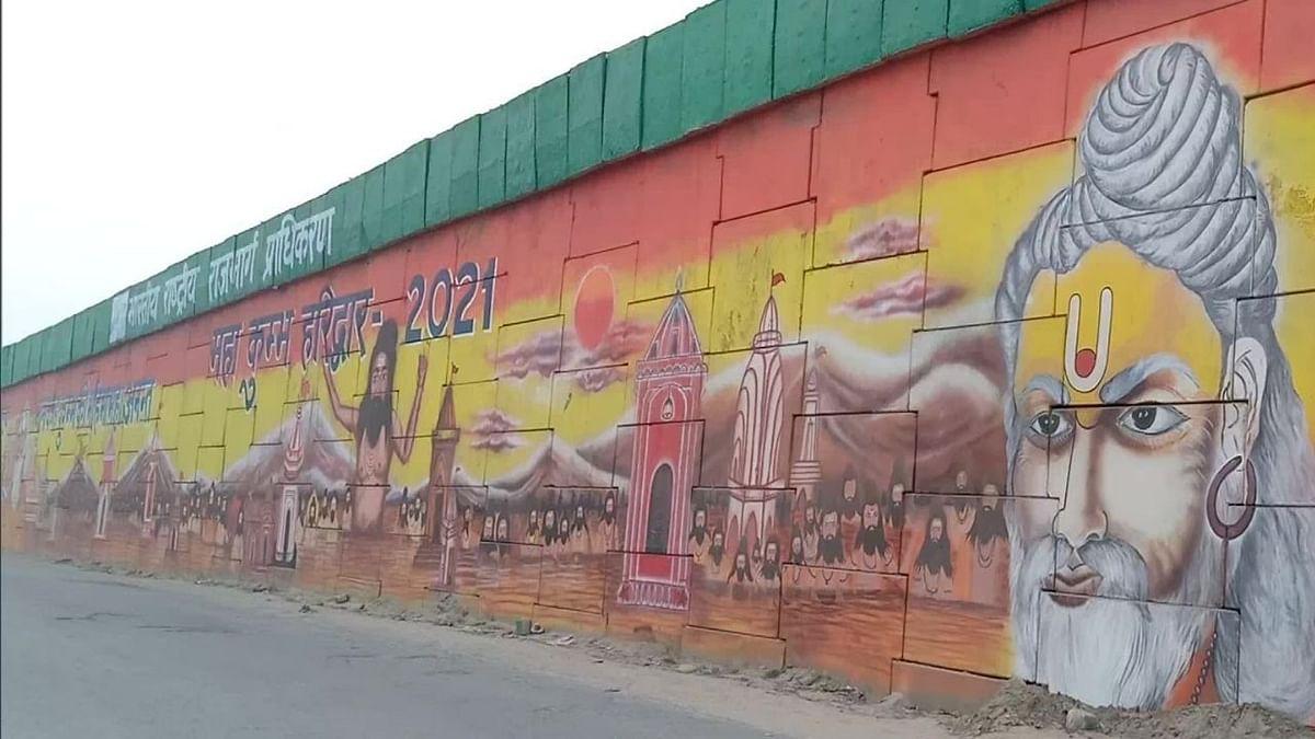 Haridwar Kumbh Mela 2021: यंदाचा कुंभमेळा ३० दिवसांचाच