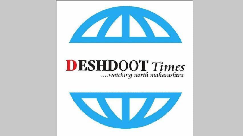 Deshdoot Times E Paper, 26 March 2021