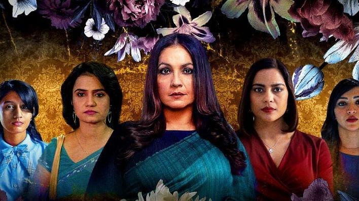 Netflix वरील 'बॉम्बे बेगम्स'चं प्रसारण थांबवलं