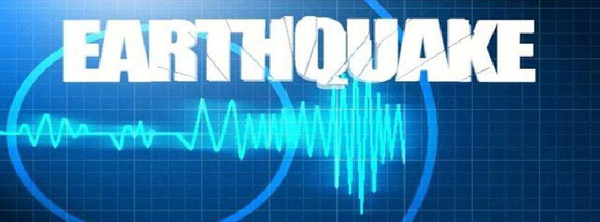 जिल्ह्यात पहाटेच्यावेळी भूकंपाचे सौम्य धक्के