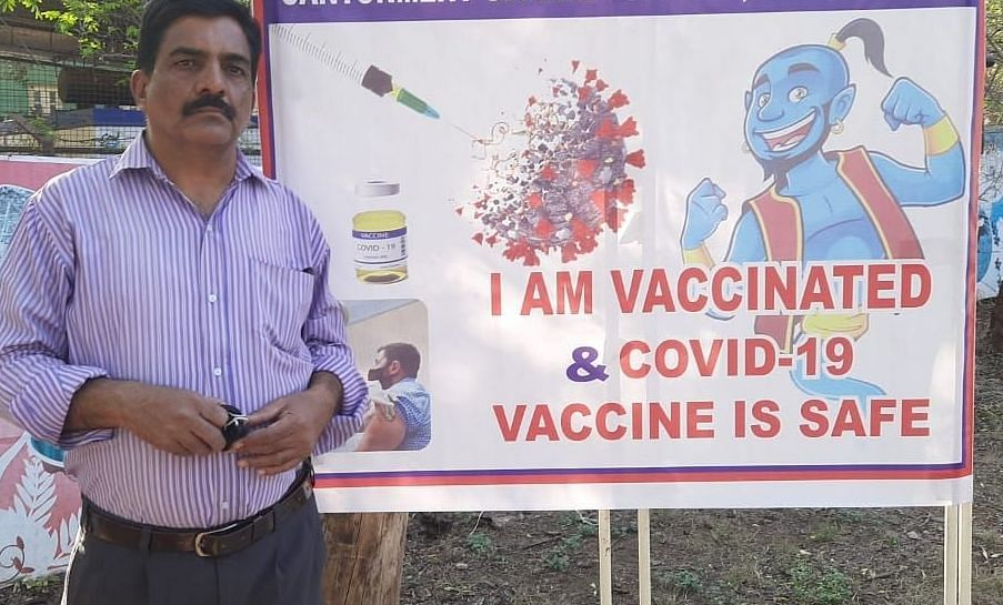 Supply of 1.53 lakh vaccines to district