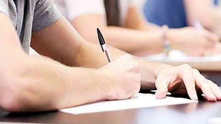MHT CET 2021 : पाच हजार विद्यार्थ्यांची दांडी; मिळणार दुसरी संधी