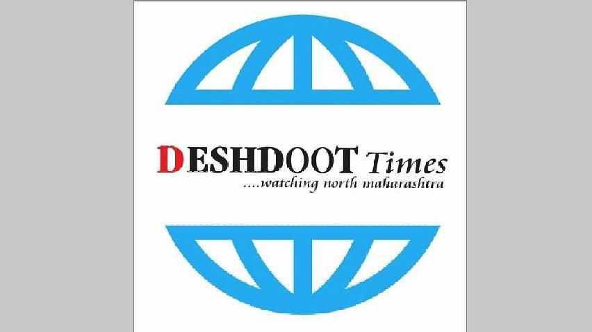 Deshdoot Times E Paper, 27 March 2021