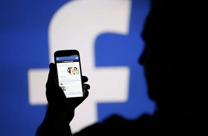 महसूल मंत्र्यांच्या मुलीच्या नावे फेक फेसबुक अकाऊंट