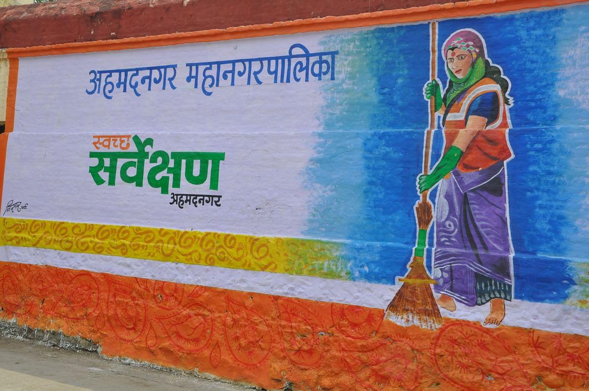 मनपाला स्वच्छ भारत अभियानामध्ये ओ.डी.एफ. प्लस मानंकन