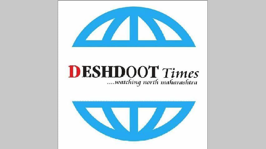Deshdoot Times E Paper, 22 March 2021