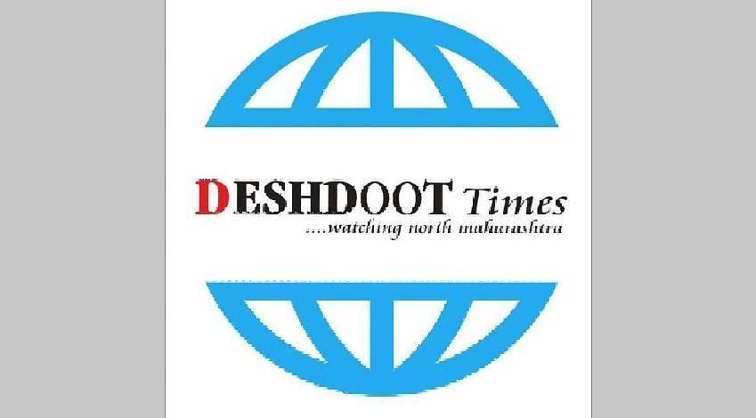 Deshdoot Times E Paper, 25 March 2021