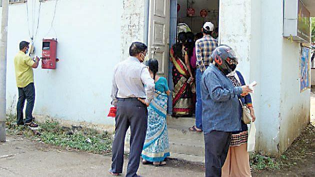 गांधीनगर डाक कार्यालयात नागरिकांची गैरसोय