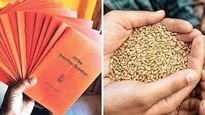 One lakh beneficiaries deprived of foodgrains this month
