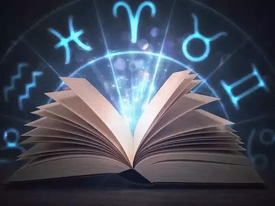 आजचे राशी भविष्य 24 एप्रिल 2021,Horoscope Today