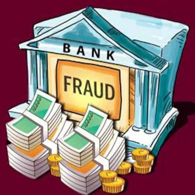 बनावट लेटरहेडचा वापर करून महाराष्ट्र बँकेची 5 कोटींची फसवणूक