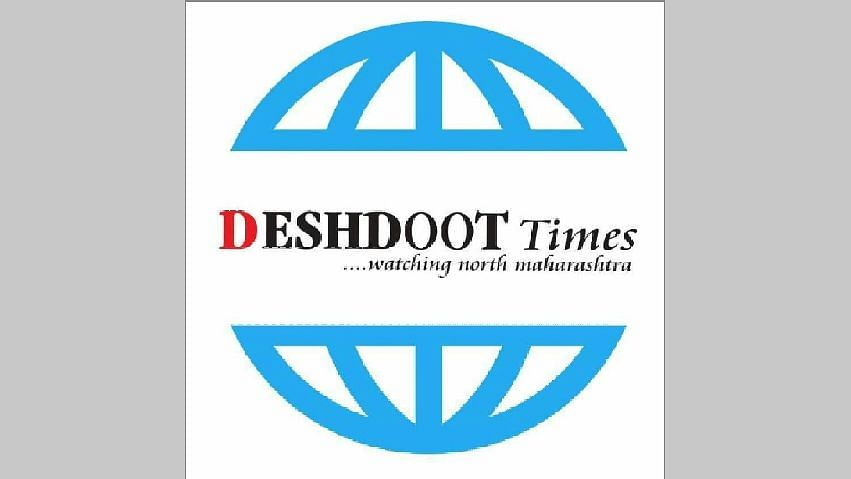 Deshdoot Times E Paper, 10 March 2021